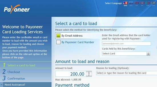 payoneer card load page