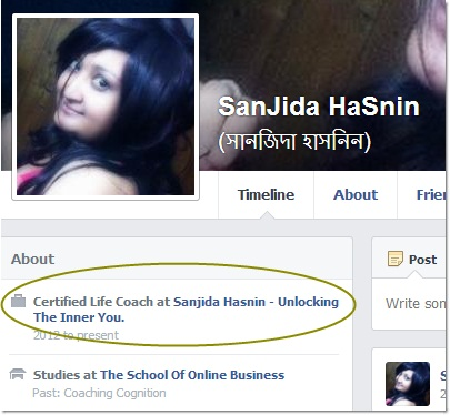 sanjida facebook account